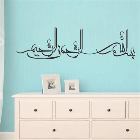 Hakuna Matata Wall Stickers aliexpress com buy islam wall art stickers muslim vinyl