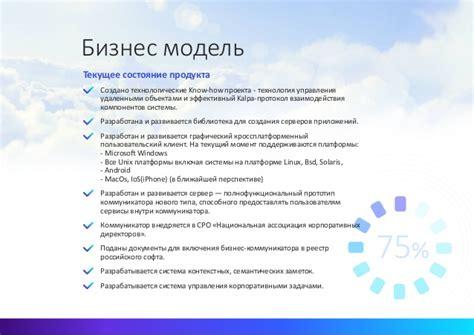 rice business plan format copra business plan