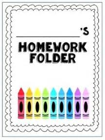 print and go homework folder cover page and homework