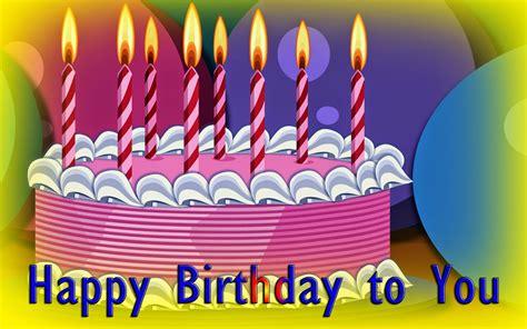Unique Happy Birthday Wishes Unique Happy Birthday Photos 9to5animations Com
