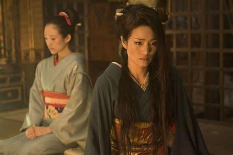 Lv Gesha memoirs of a geisha forum cinemas