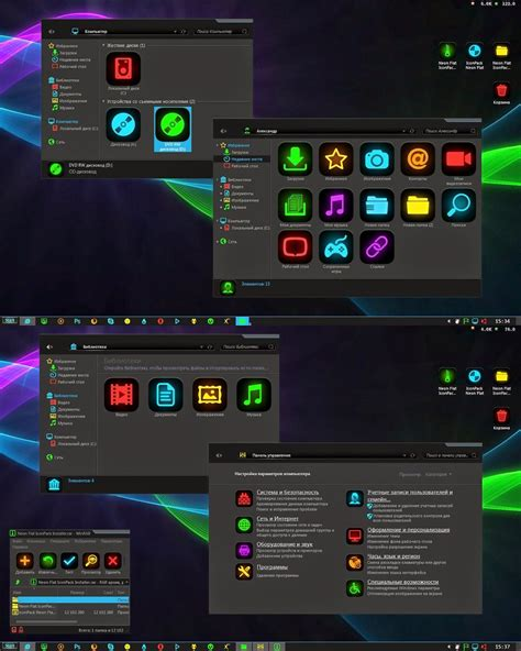 neon themes for windows 8 1 neon flat iconpack installer windows10 themes i cleodesktop
