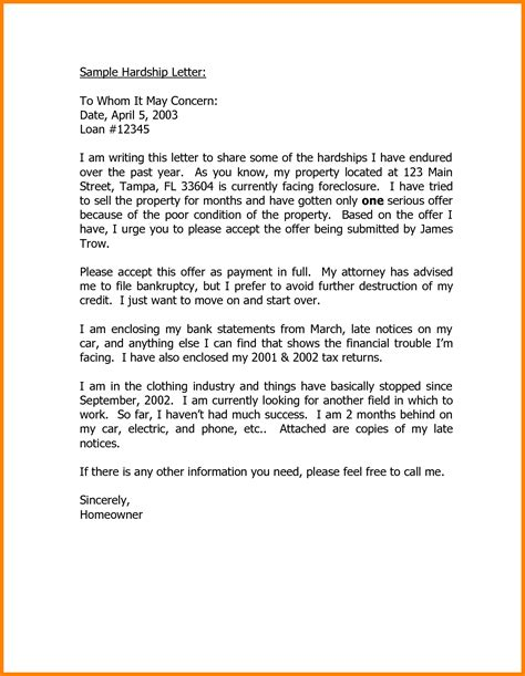 business letter to whom it may concern the letter sample
