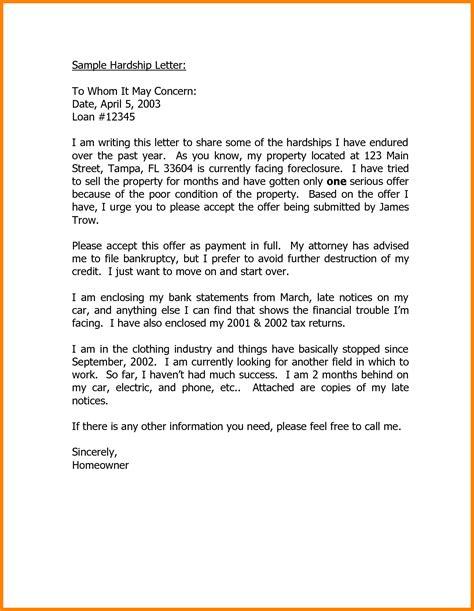 write cover letter concern letter