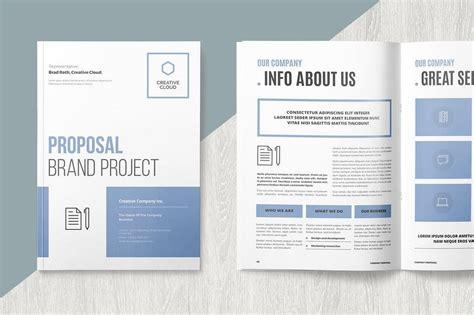 technology brochure template microsoft word templates
