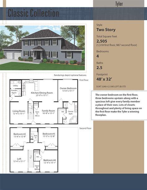 homestyler floor plan 100 homestyler floor plan house design software