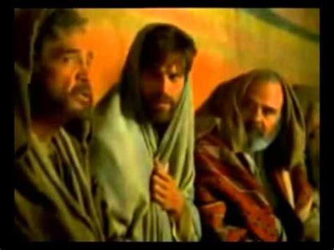 san pablo apostol de los gentiles youtube tercer viaje misionero del ap 243 stol pablo ilustrado