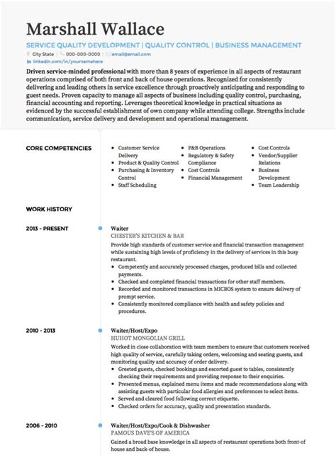 waitress job resume musiccityspiritsandcocktail com