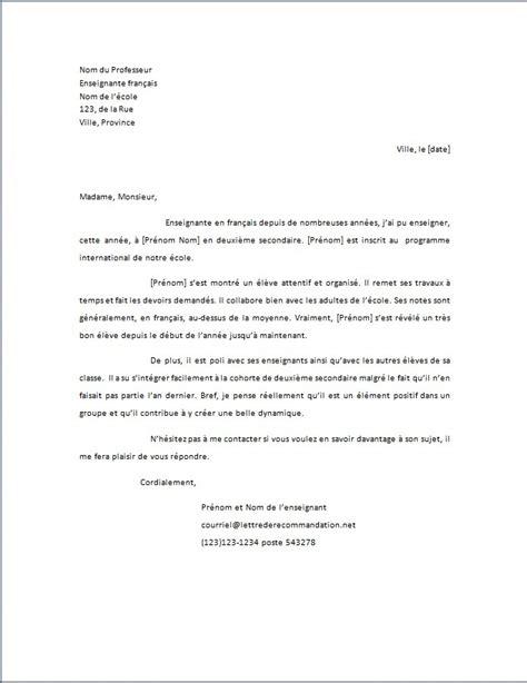 Lettre De Recommandation Pour Un 233 L 232 Ve Candidature Spontan 233 E 2018