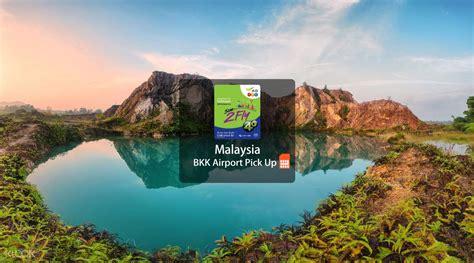 Sim Card Malaysia malaysia prepaid 4g sim card bkk airport up from