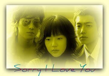 lo siento te amo sorry i love you el milagro del amor creativo the miracle of creative love spanish edition sorry i love you 2004 dorama coreano