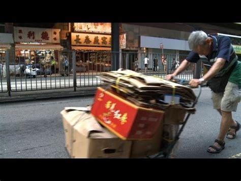Helm Arai Di Hongkong city rolling videolike