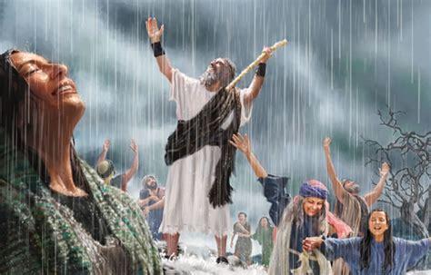 libro prayers for rain 見張り続け 待ち続けた人 ものみの塔 オンライン ライブラリー