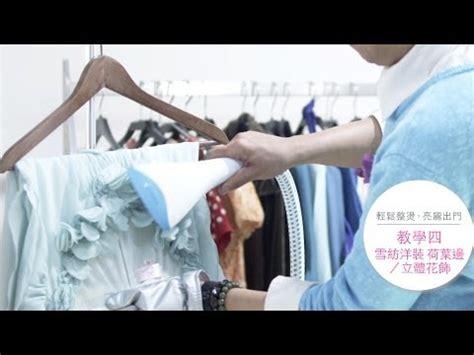 Setrika Uap Mago philips quicktouch portable garment steamer gc 515 05 doovi