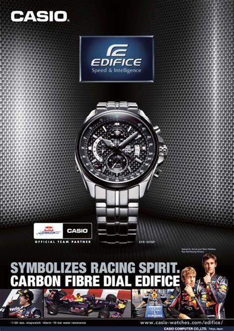 Casio Edifice Ef 523 Sp edifice carbon fibre ef 501 series