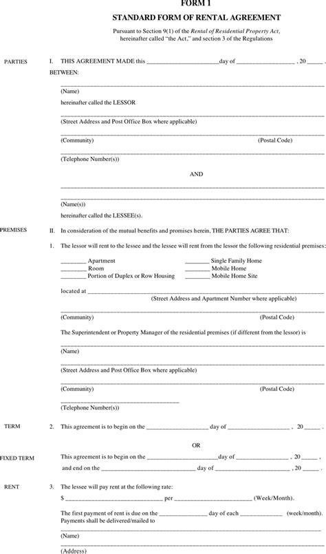 standard agreement template rental verification form missing person template