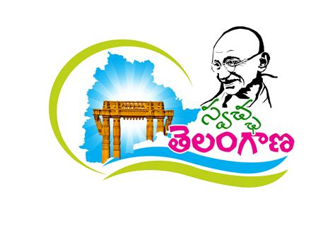 free logo design hd swachh telangana free telugu logo design naveengfx