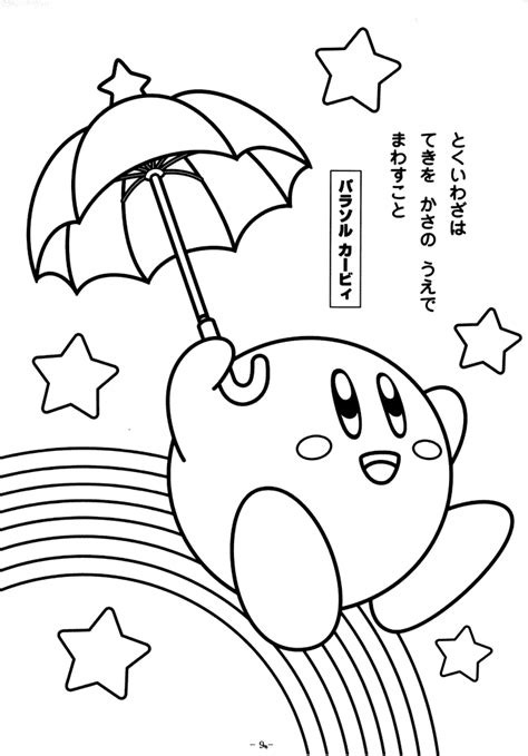 coloring pages nintendo coloring pages nintendo az coloring pages