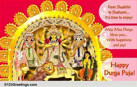 Happy Durga Puja! Free Religious Blessings eCards