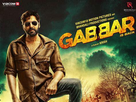 gabbar is back hq movie wallpapers gabbar is back hd