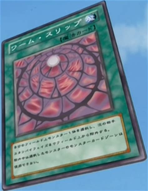 Thousand Restrict Dp19 Jp R time travel yu gi oh fandom powered by wikia