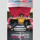 Ram Leela Movie Poster | 670 x 1056 jpeg 115kB