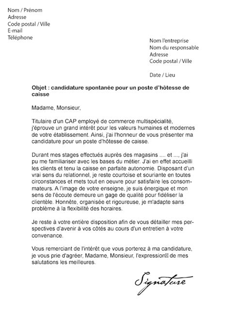 Exemple De Lettre De Motivation Hotesse De Caisse Sans Exp Rience modele lettre de motivation stage hotesse de caisse