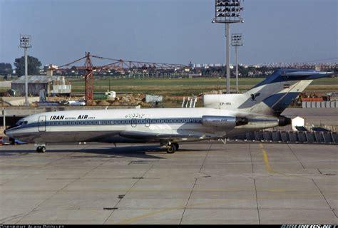 airasia unaccompanied minor boeing 727 86 iran national air lines aviation photo