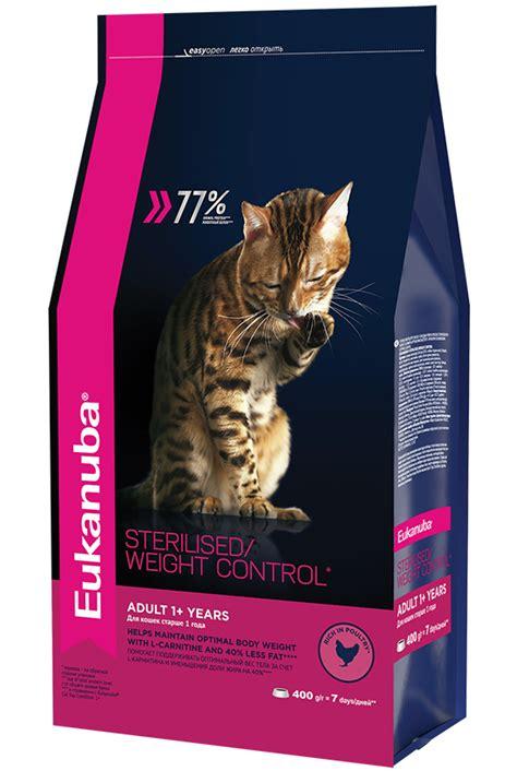 Eukanuba Cat Cans