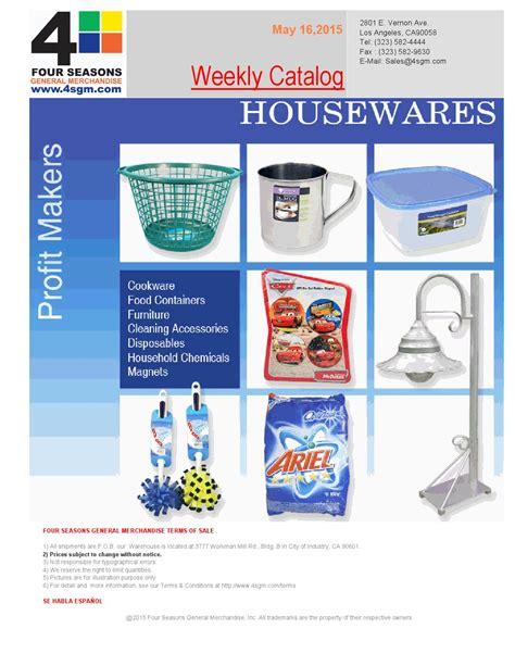 Houseware Catalogs