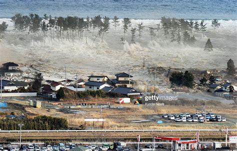Natori Japan