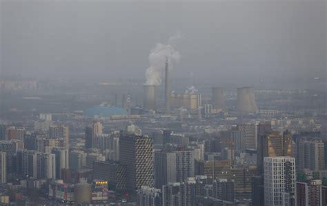 Smog Beijing China