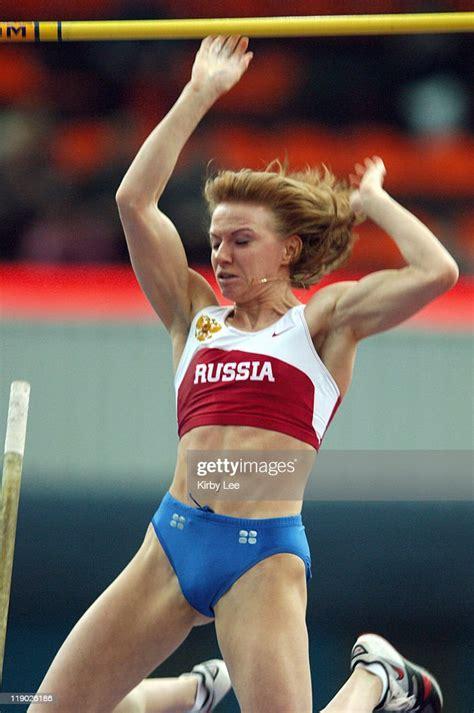 Svetlana Feofanova