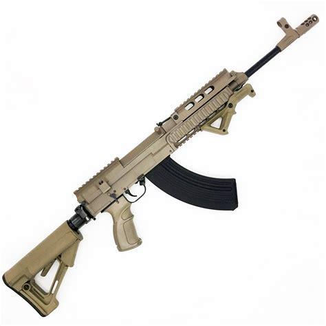 Used VZ-58