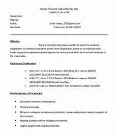 resume sles bpo 4 bpo resume for freshers sles exles download now