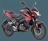 Kawasaki Rouser NS150 Launched  Motor