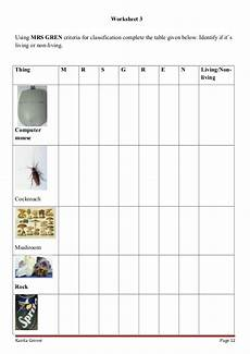 lesson plan and worksheets characteristics of living lhings