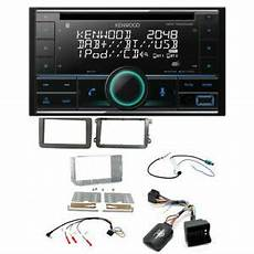 vw eos 2006 gt doppel din stereo cd usb iphone bluetooth
