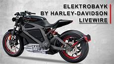 harley davidson e bike livewire electric bike from harley davidson