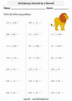 multiplying and dividing decimals worksheets grade 6 7479 multiply decimals by decimals math decimal worksheet for grade 6 math students in math class or