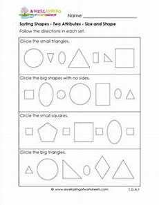 shapes attributes worksheets 1035 sorting shapes two attributes size and shape a wellspring