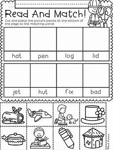 the ultimate phonics supplement bundle kindergarten