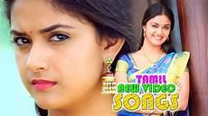 Tamil Songs Tamil Song Tamil New Songs