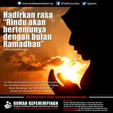 Hadirkan Rasa Quot Rindu Akan Bertemunya Dengan Bulan Ramadhan