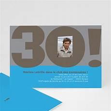 Carte D Invitation Anniversaire 30 Ans Pour Homme