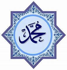 Sejarah Nabi Muhammad Saw Hary Fauzi