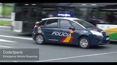 coches de la policia en espagne cars
