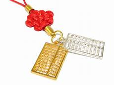 Abacus Mobile Hanging Feng End 4 9 2021 10 17 Am