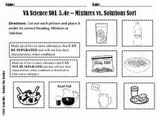 sol 5 4e mixtures solutions worksheet by leach files tpt
