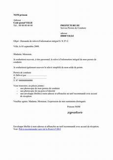 releve d information integral demande de relev 233 d information d un permis de conduire doc pdf page 1 sur 1